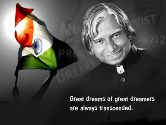 Dr A.P.J. Abdul Kalam Essay, Biography, Speech, Article [Missile Man]