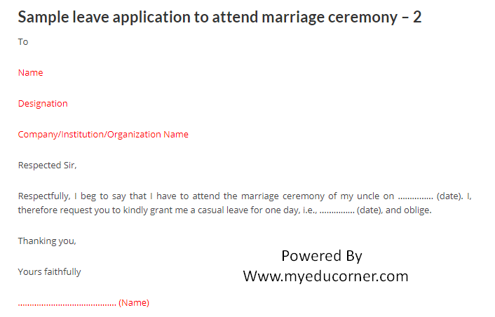 Beautiful Sample Leave Letter (Request For Leave To Attend Cousinu0027s Marriage)   My  Edu Corner Ideas Leave Request Sample