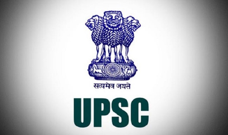UPSC 2018 Preparation (How to Start, Books, Exam Pattern, Strategy, Guide)