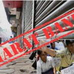 Bharat Bandh: Essay, Causes, Effects, Disadvantages, Speech, Paragraph