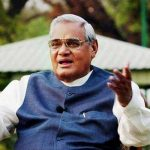 Atal Bihari Vajpayee: Essay, Speech, Biography, Article, Quotes, Books, Demise