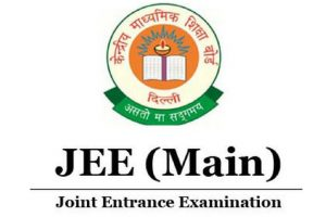 JEE Main Application form Correction Window